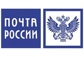 Появилась возможность оплаты товара наложенным платежом при получении посылки в отделениях почты России.